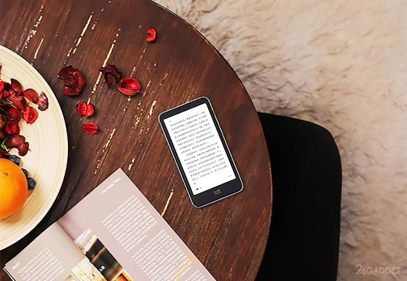 """""""InkPalm 5 mini compact e-reader for Android with 5G support"""""""